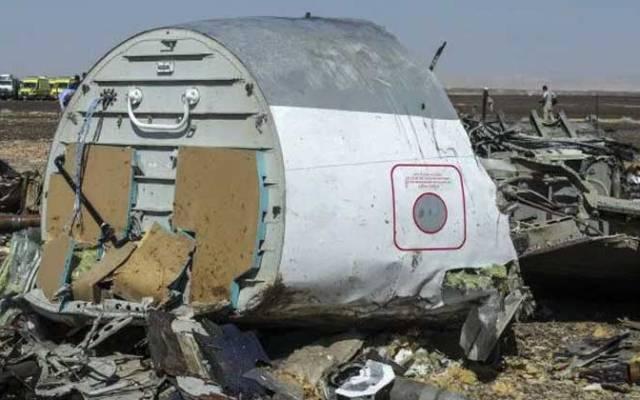 Tripulación de avión ruso tenía meses sin recibir sueldo - Foto de Getty