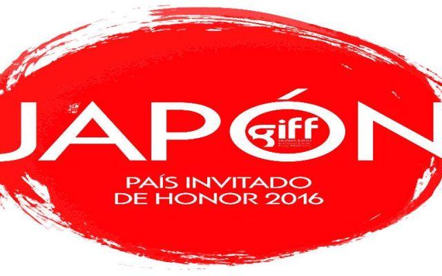 Japón, invitado al Festival Internacional de Cine Guanajuato - Foto GIFF