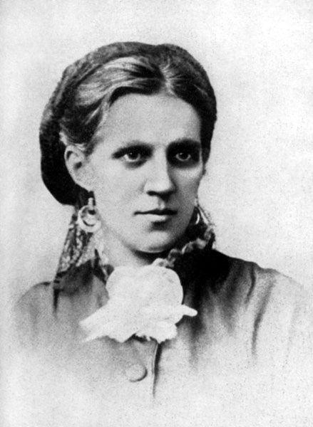 María Dmítrievna Isáyeva