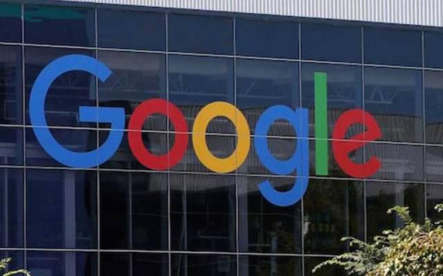 Google Chrome bloqueará anuncios molestos en 2018 - Foto de Internet