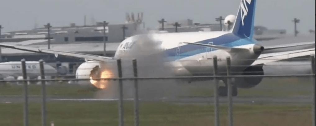 Video: se incendia motor de Dreamliner de ANA