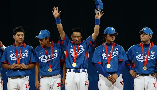 during the men's bronze medal baseball game held at Wukesong Baseball Field on Day 15 of the Beijing 2008 Olympic Games on August 23, 2008 in Beijing, China.
