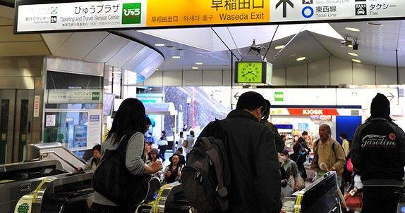 Alerta en metro de Tokio por supuesto ataque químico - Foto de Internet