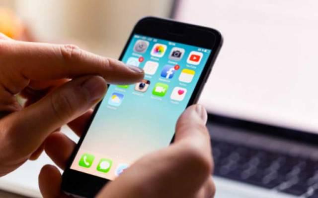 Falla iPhone 6 y 6s en China - Foto de Internet