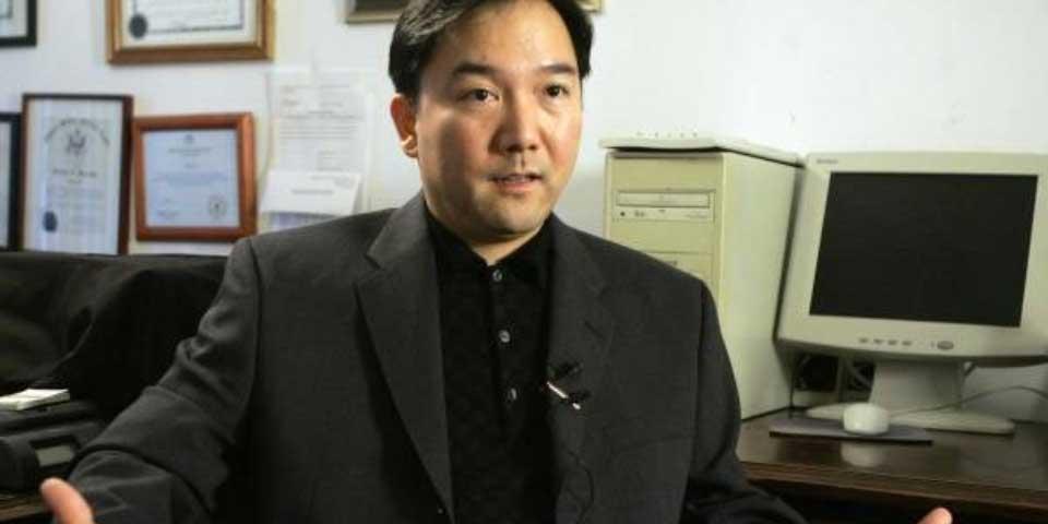 Avalan extradición de Zhenli Ye Gon a México - Foto de Internet