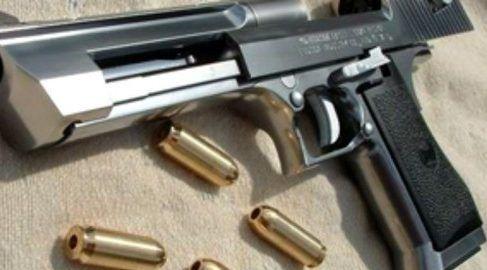 Mitad de los delitos en la Ciudad de México se cometen con armas de juguete - Foto de Internet