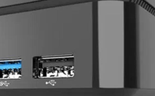 Lanzarán la computadora más pequeña del mundo