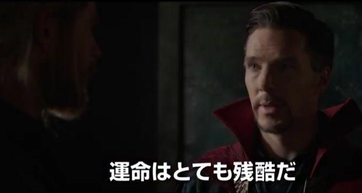 #Video Doctor Strange en el nuevo tráiler de Thor: Ragnarok