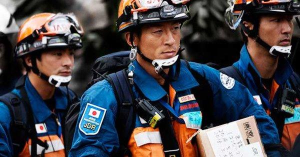 Japoneses concluyen labores de rescate - Foto de Archivo