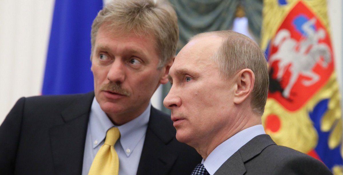 Informe Mueller no demuestra injerencia en elecciones de EE.UU — Rusia