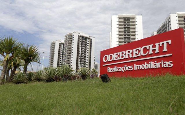 Impugnará Odebrecht sanciones impuestas por la SFP - Foto de La República