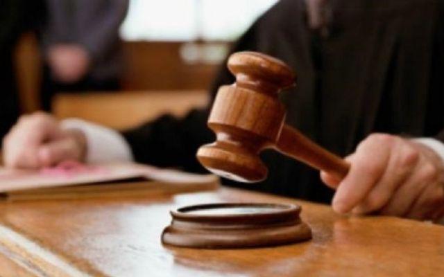 Sentenciarían a 11 años de cárcel a juez acusado de abuso sexual - Foto de archivo