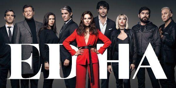 Tráiler de la primera serie argentina original de Netflix