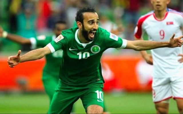 Jugador de Arabia Saudita entrenará con el Manchester United - Foto de Skor