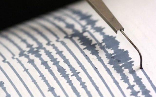 Sismo magnitud 3.5 sacude Cuernavaca - Foto de Internet