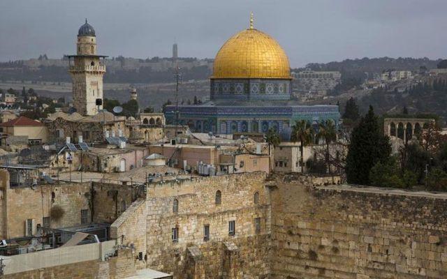 Rumania trasladará a Jerusalén embajada en Israel - Jerusalén habría recibido su nombre actual en hebreo hace 2 mil años
