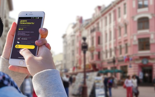 Advierten fallas de seguridad en WiFi público de Rusia - Foto de internet