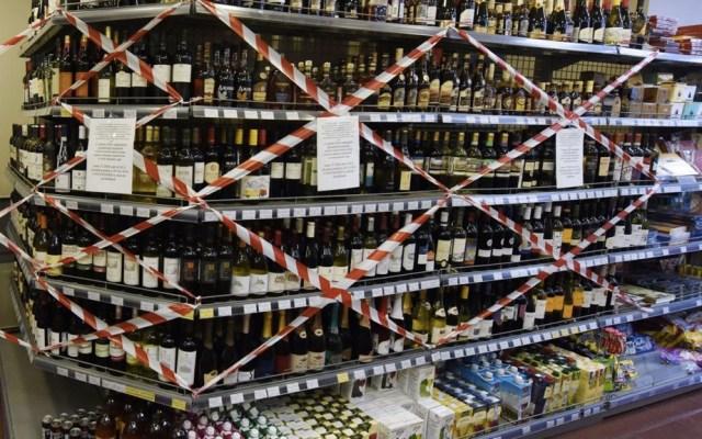 Suspenderán venta de bebidas alcohólicas en Tlalpan - Foto de Archivo