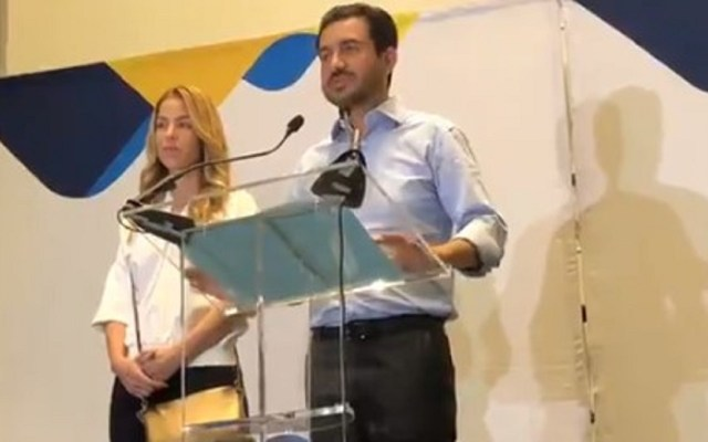 #Video Yunes Márquez acepta derrota en Veracruz - Foto Captura de Pantalla