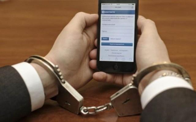 Ciudad rusa impone hasta seis años de cárcel por compartir memes - Foto de internet