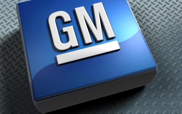 General Motors despedirá al 15 por ciento de sus empleados - General Motors reducirá el 15 por ciento de su plantilla laboral