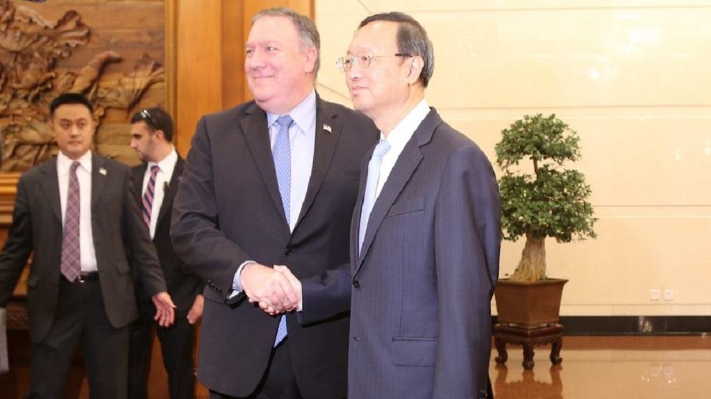 Mike Pompeo y Wei Fenghe. Foto de Twitter