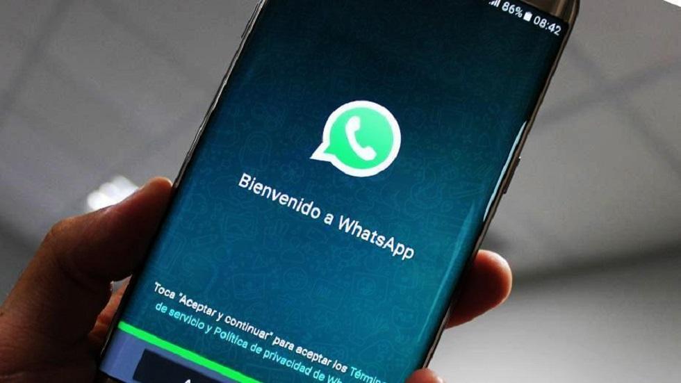 Bienvenido a WhatsApp, Foto de Internet