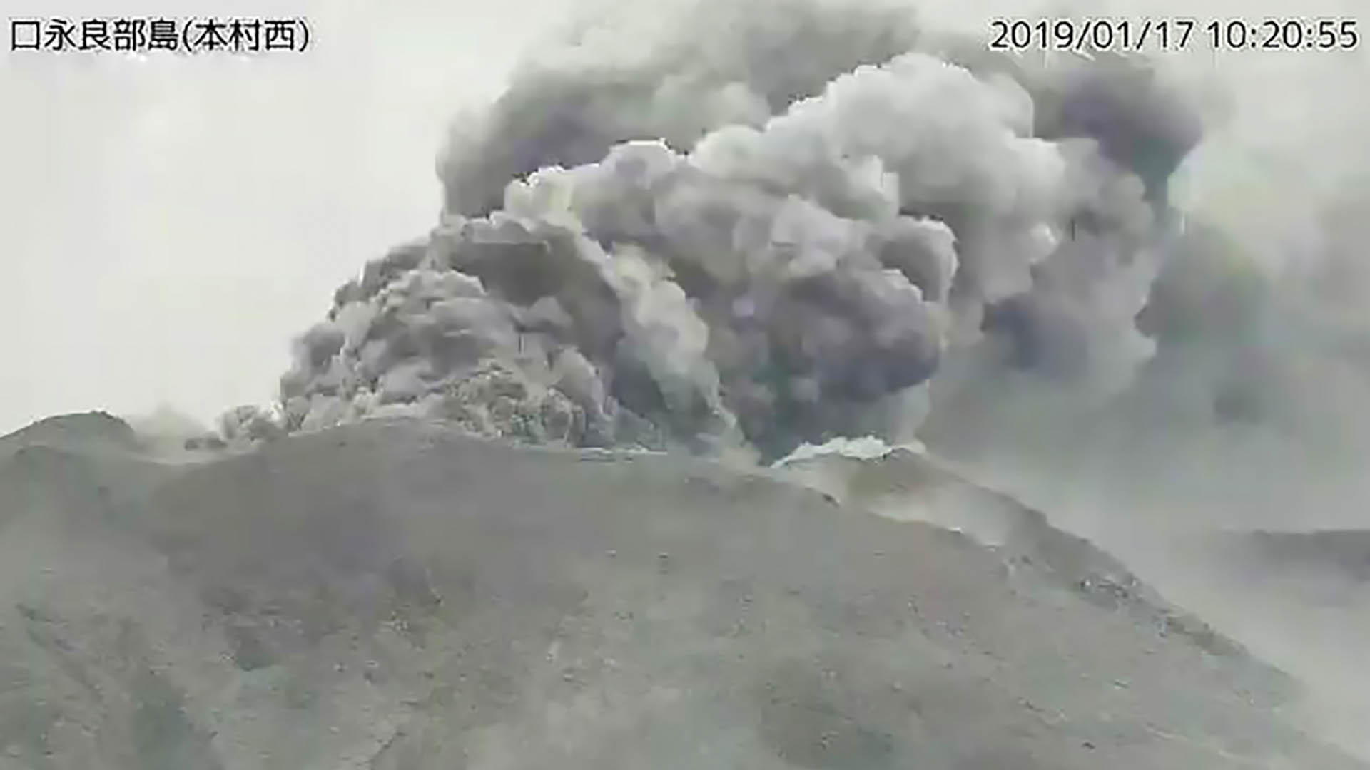 Erupción volcánica en isla japonesa de Kuchinoerabu