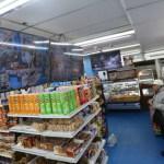 Inauguran primera refugio-tienda segura en Nueva York - Foto de El Diario NY