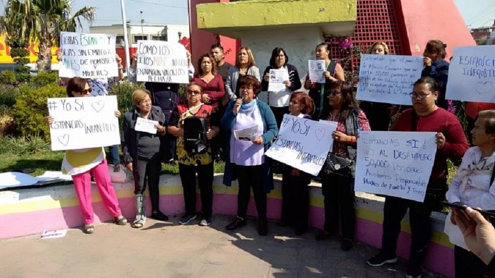 Protestan en favor de estancias infantiles en Neza - Protesta en favor de estancias infantiles en Nezahualcóyotl. Foto de Inforneza