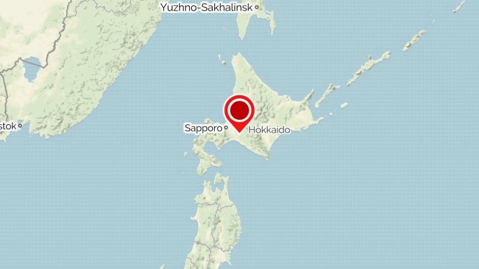 #Video Sismo magnitud 5.7 sacude Japón