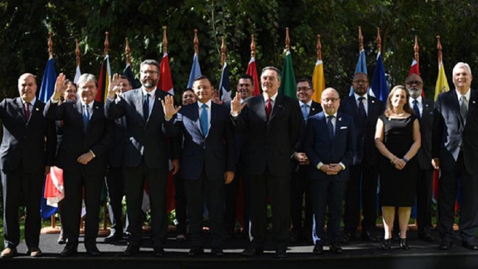 Grupo de Lima. Foto de Ministerio de Chile