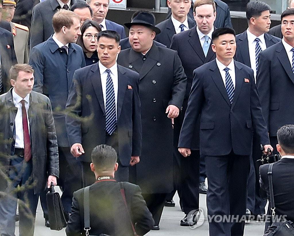 Cuando Kim Jong-un pisó suelo ruso — En imágenes