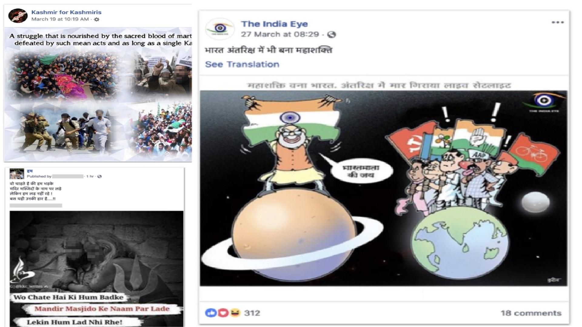 Publicaciones hechas por páginas irregulares. Foto de Facebook