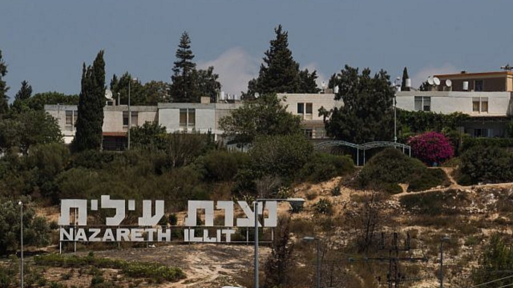Ciudad israelí cambia de nombre para no ser confundida con Nazaret - ciudad de israel cambio de nombre Nazaret