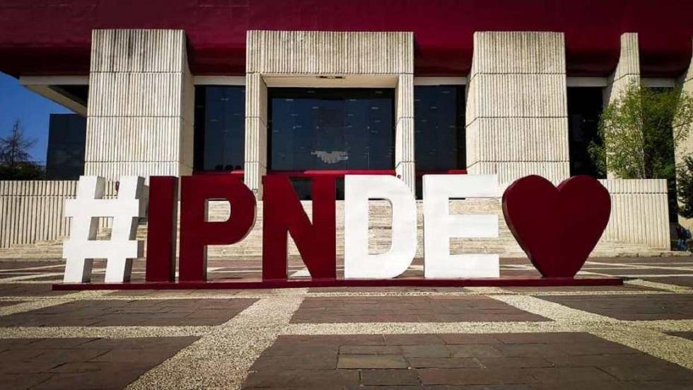 IPN suspenderá actividades del 17 de marzo al 20 de abril por COVID-19 - Instituto Politécnico Nacional. Foto de @@yiisusalfaro