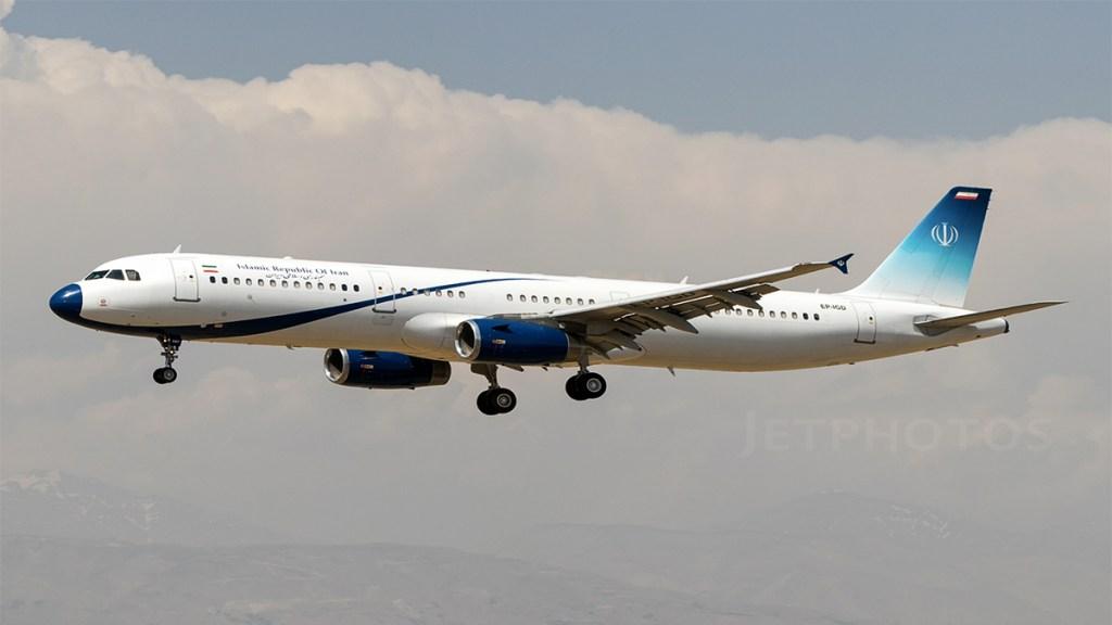 Avión oficial iraní aterriza en Biarritz, Francia durante cumbre del G7. Noticias en tiempo real