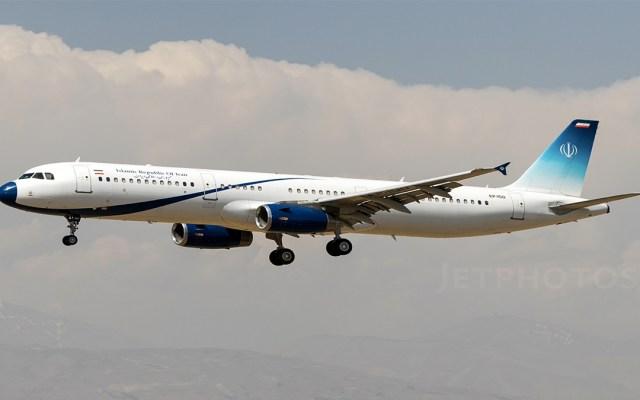 Avión oficial iraní aterriza en Biarritz, Francia durante cumbre del G7 - Foto de Jet Photos