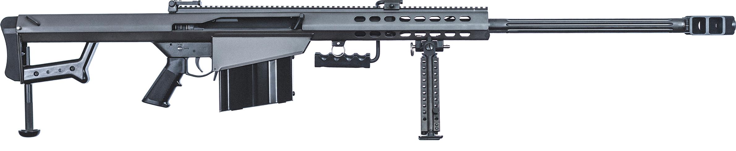Rifle Barrett Calibre 50