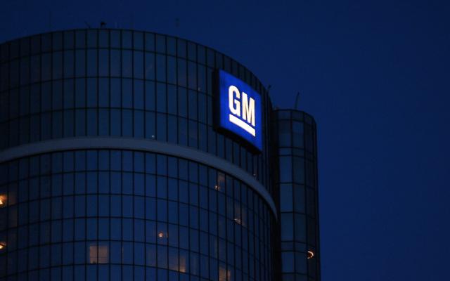 General Motors y trabajadores reinician negociaciones tras inicio de huelga - Foto de EFE