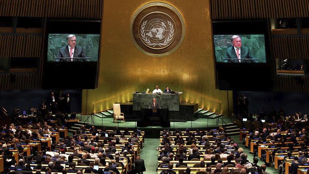 """ONU ve riesgo real por """"fractura"""" entre EE.UU. y China - ONU ve riesgo real por"""