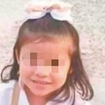 Hallan cuerpo de niña de cinco años secuestrada en Chiapas