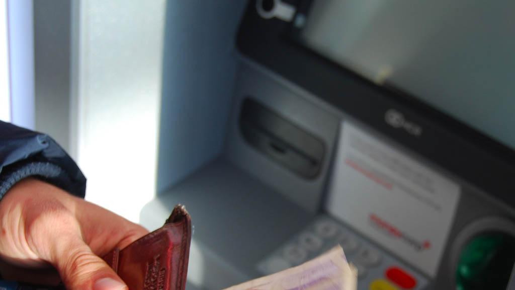 Roban cajero automático en universidad de Cancún - Cajero Automático 2