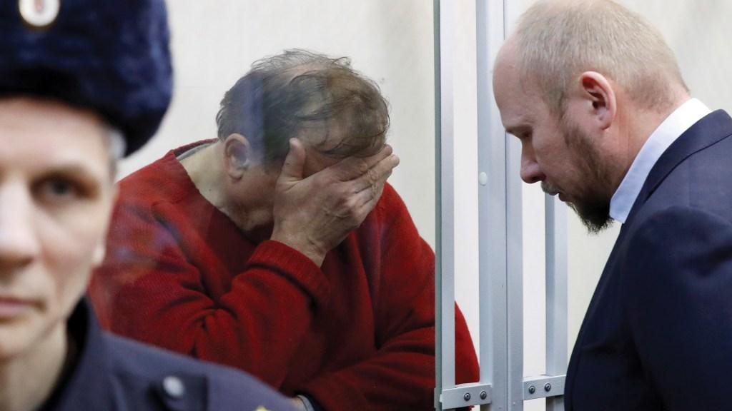 Historiador ruso que asesinó a su novia intentó suicidarse - Foto de EFE