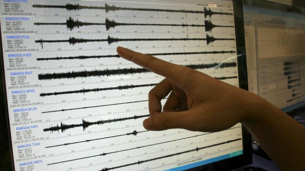 Van 183 réplicas del sismo de 5.3 en Oaxaca, informa el SSN - Van 183 réplicas del sismo de 5.3 en Oaxaca, informa el SSN