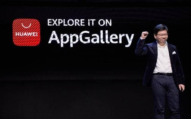 AppGallery, la tercera tienda de aplicaciones más grande del mundo - Foto de Huawei.