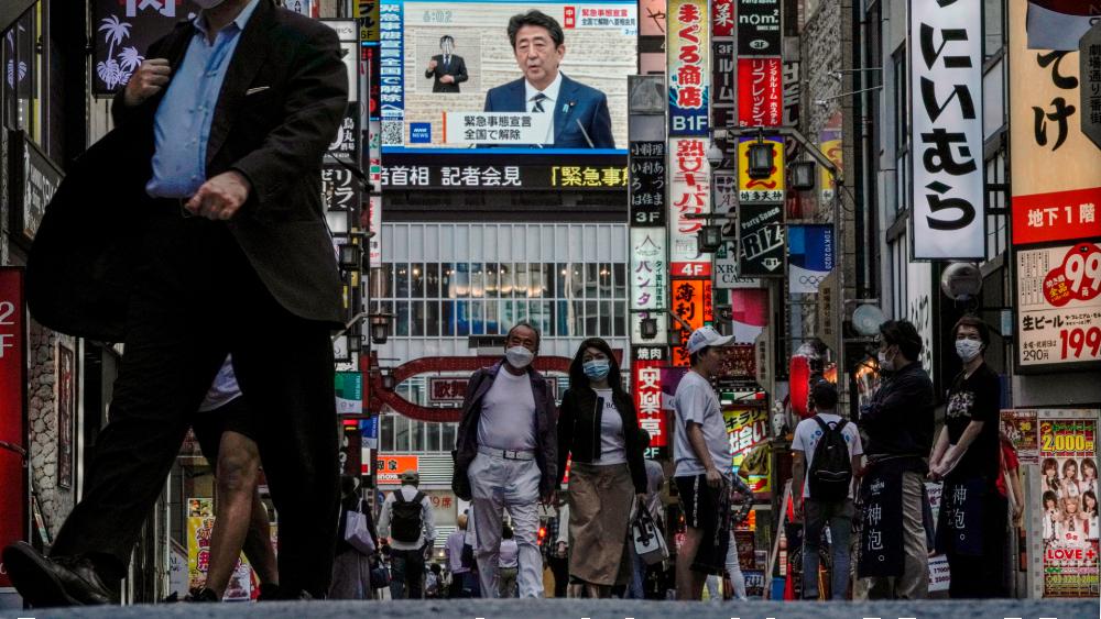 Japón retira el estado de emergencia por COVID-19 en todo el país - Foto de EFE