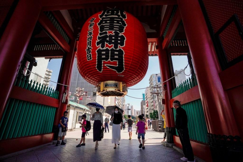 PIB de Japón cayó un 2 por ciento interanual entre enero y marzo -  Foto de EFE