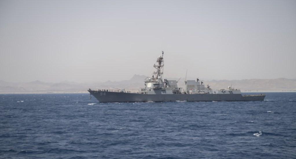 "Armada estadounidense realiza operación para ""liberar"" aguas que no son de Venezuela - Buque Armada Estados Unidos Marina USS Nitze"
