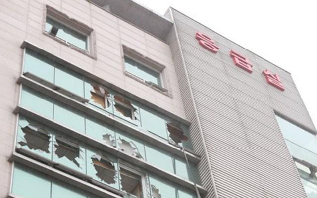 Incendio en hospital de Corea del Sur deja dos muertos y 28 heridos - Hospital en Corea del Sur que se incendió. Foto de Yonhap